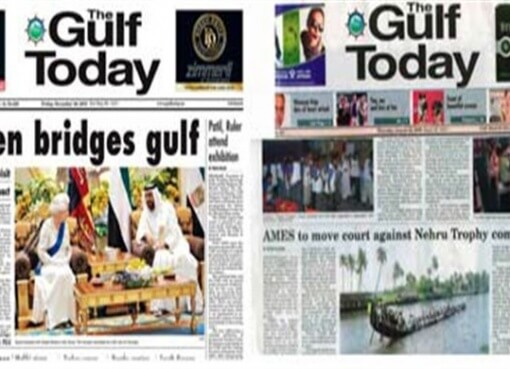 newspaper advertising in gulf countries