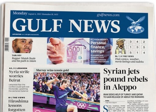 gulfnews newspaper