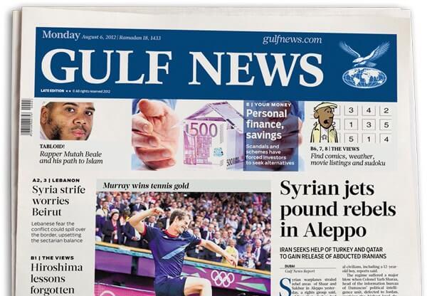 gulfnews newspaper