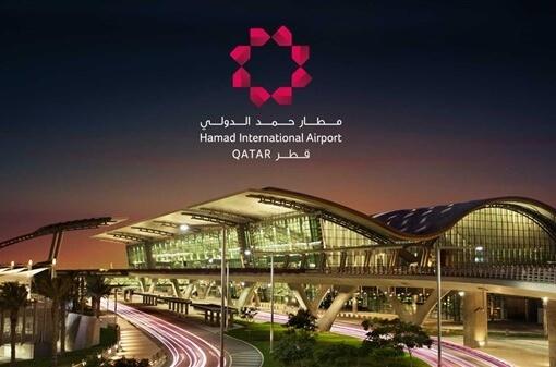 qatar-airport