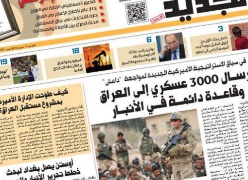 advertising in al sabah newspaper
