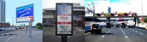 outdoor reklam