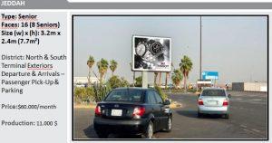 billboard-in-jeddah