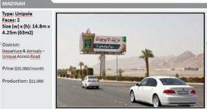billboard-in-madinah