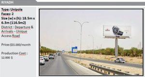 billboard-in-riyadh