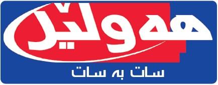 advertising in erbil