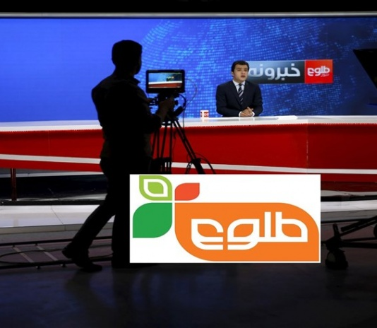 afghanistan-tolo-tv