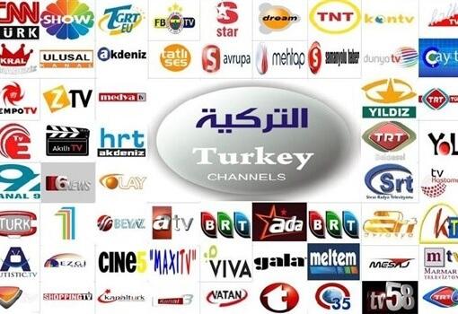 tv channels in turkey