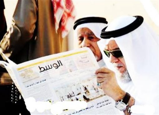advertising in bahrain newspaper