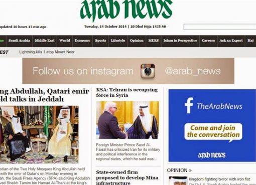 advertising arab news in saudi