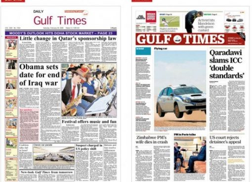 advertising in qatar newspapers