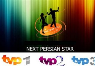 2017 next persia star starting