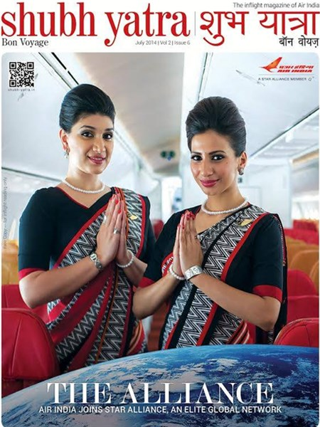 advertising in air india inflight magazine