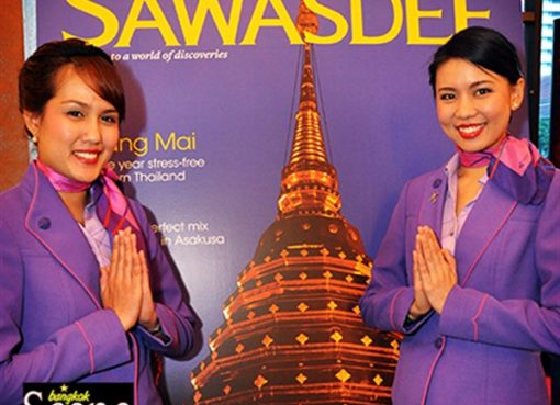 thai airways inflight advertising sawasdeee magazine